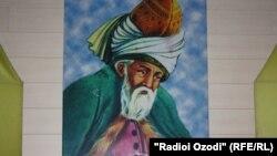 Mövlana Cəlaləddin Rumi