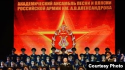 Выступление ансамбля имени Александрова.