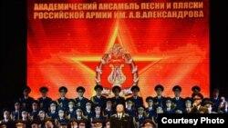 Выступление Ансамбля имени Александрова