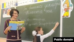 Урок башкирского языка. Архивное фото
