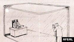 «شفافیت»، کاریکاتوری از رشید شریف، کارتونیستی از جمهوری آذربایجان