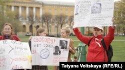"""Санкт-Петербург. Демонстрация в поддержку узников """"Болотного дела"""""""