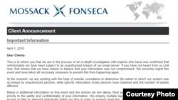Mossack Fonseca & Co şirkətinin müştərilərə məktubu