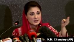 مریم نواز٬ معاون حزب مسلم لیگ پاکستان