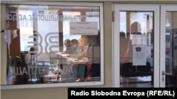 Zavod za zapošljavanje Republike Srpske, Banjaluka, arhiv