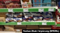 Печенье «Супер Контик» в севастопольском супермаркете