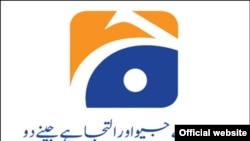 A logo of Pakistan's Geo News
