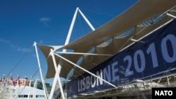 Лиссабон. Здесь проходит саммит НАТО
