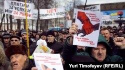 Митинг против поправок к закону о рыболовстве. Москва, 26 марта 2011 г