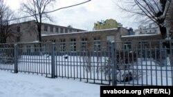 Сярэдняя школа № 44