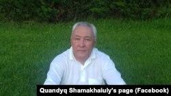 Журналист Қуандық Шамахайұлы