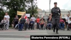 Шествие перед митингом. Фото Екатерины Вертинской