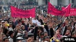 24-март, 2005-жыл. Бишкек шаары.
