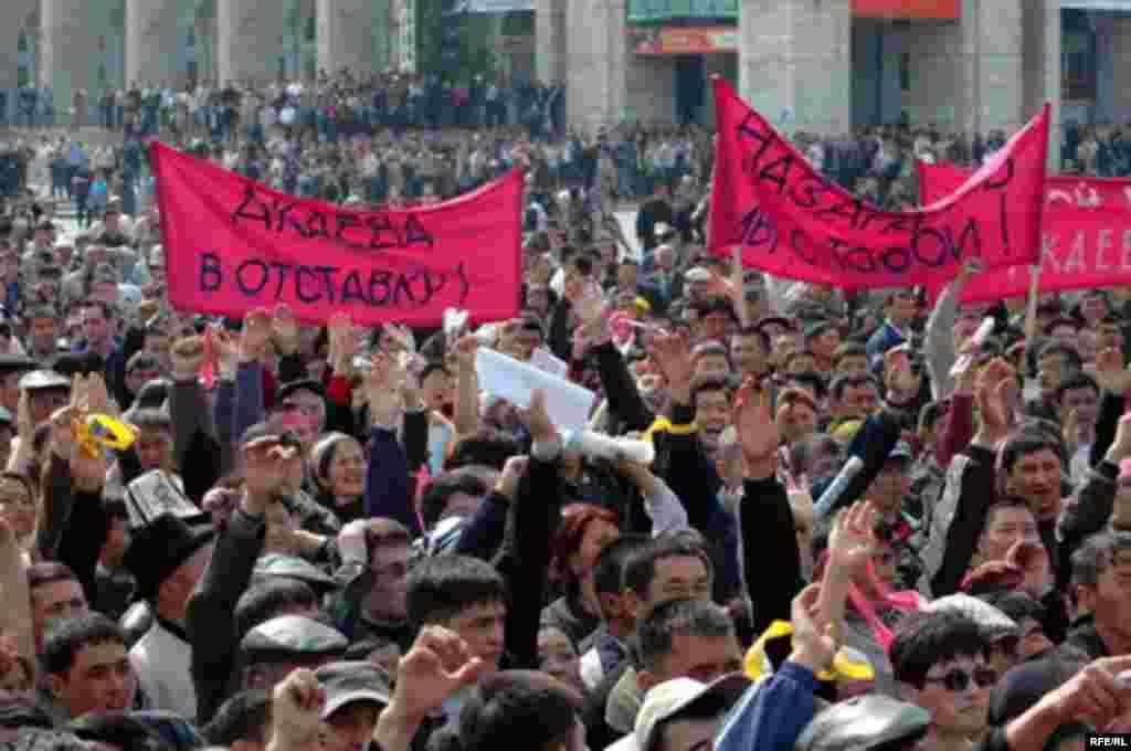 Бишкек, 24 марта 2005