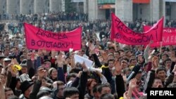 Protesters in central Bishkek on March 24, 2005 -- were their hopes for change met?