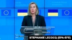 Federica Mogherini. Arhiv fotoresimi