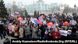 Пророссийский митинг, Луганск, март 2014 года
