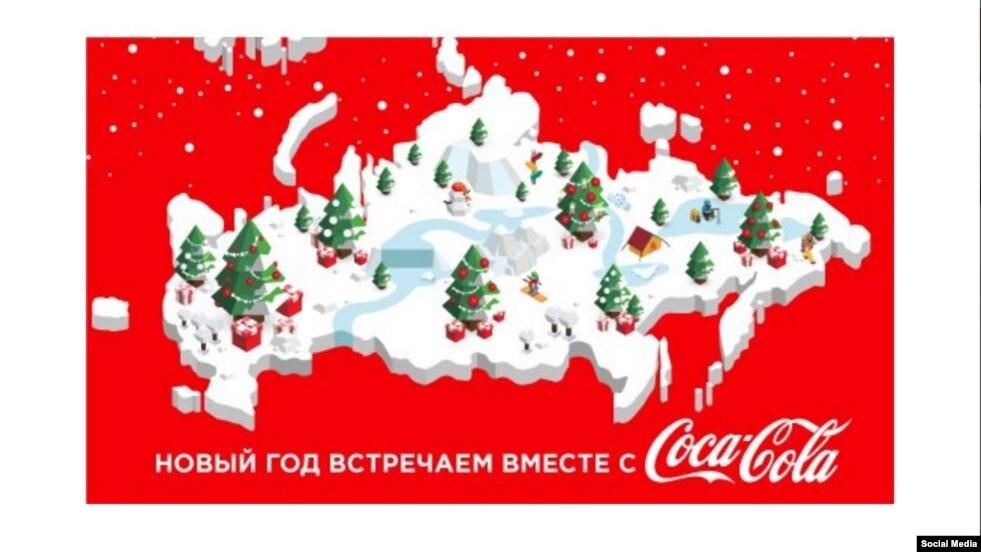 Посольство США відреагувало наскандал із Coca-Cola