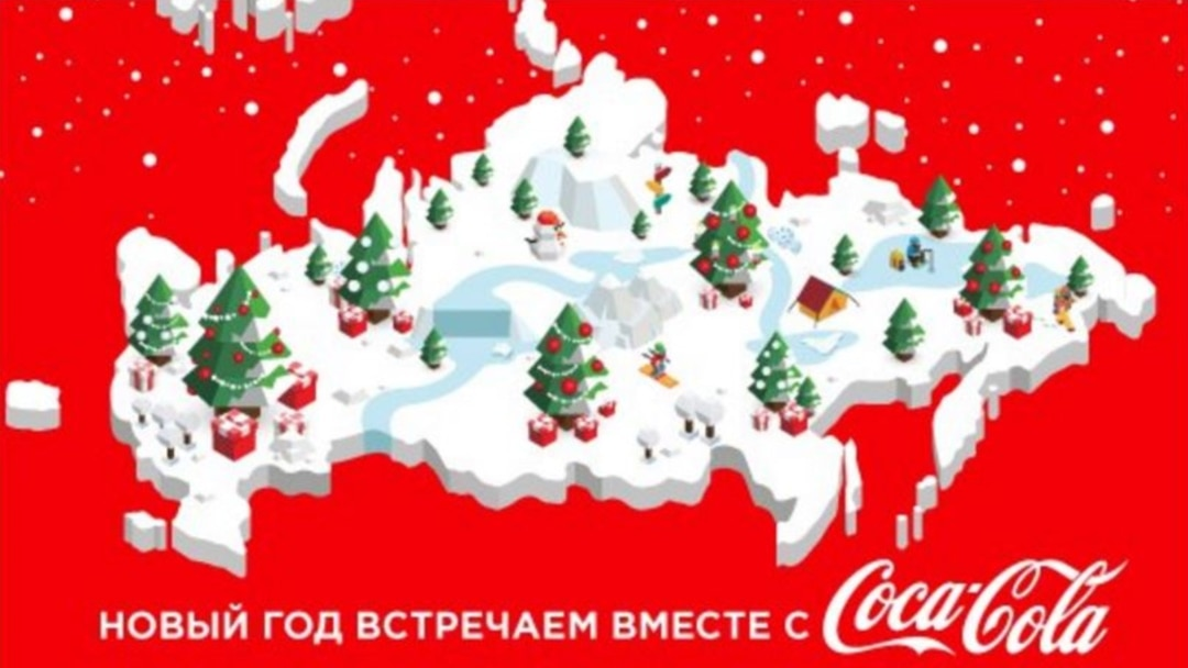 Cola Wars Coke Stirs Outrage With Map Showing Crimea As Russian - Russia on a map