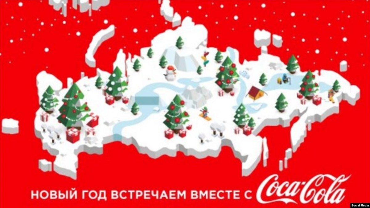 Cola Wars Coke Stirs Outrage With Map Showing Crimea As Russian