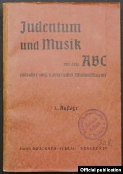 Volumul antisemit în care Mihail Jora este menționat în 1938 ca muzician evreu