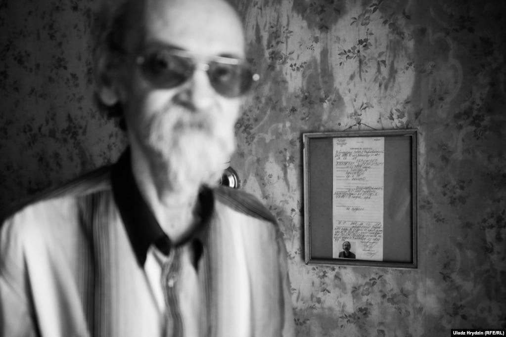 Даведка МУС аб арышце Зьдзьвіжкова на сьцяне ягонай кватэры ў Барысаве