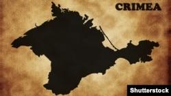 Ukraine – The Crimea map Crimea peninsula