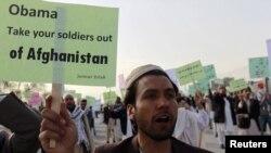 Афганистан. Фото из архива.