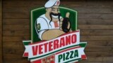 Бренд Pizza Veterano, Киев