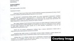 ЕСПЧ рассмотрит жалобу Нильсена к России