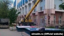 Демонтаж рекламных конструкций, Симферополь