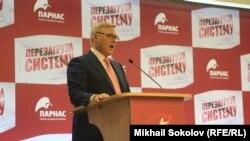 Михаил Касьянов - лидер партии ПАРНАС