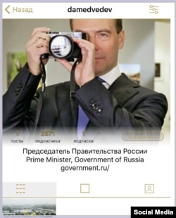 A screen grab of Russian Prime Minister Dmitry Medvedev's Mylistory account.