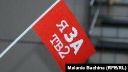 Такие флажки были символом борьбы за ТВ-2