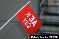 Флаг в поддержку ТВ-2, 2014 год