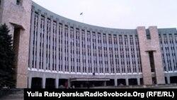 Будівля міськради Дніпропетровська