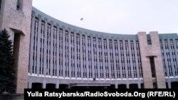 Міська рада Дніпропетровська