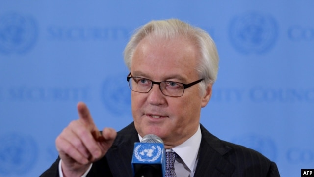 Russia's UN Ambassador Vitaly Churkin said the war crimes tribunal for the former Yugoslavia demonstrated 'neither fairness nor effectiveness.'