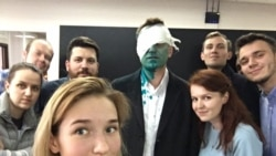 Время Свободы 28 апреля: Обожженный глаз Навального