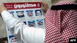 Un poster cu fugitivii condamnați în absență în Kuwait