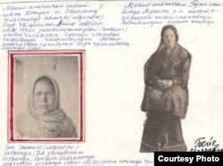 Эмине Курт-Амет Аширова, мама Бейе Ильясовой. Справа фотография довоенного периода, слева – в первые годы после депортации на спецпоселении в Узбекистане. Поясняющий текст о маме сделан рукой Бейе