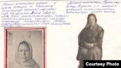 Еміне Курт-Амет Аширова, мама Бейє Ільясової. Праворуч фотографія довоєнного періоду, ліворуч – у перші роки після депортації на спецпоселенні в Узбекистані. Пояснювальний текст про маму зроблений рукою Бейє