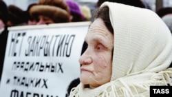 В 2009 году Россия входит в период старения и убывания трудоспособного населения. Кризис в этом, правда, не виноват