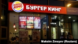 A Burger King restaurant in Moscow