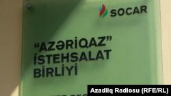 «Azəriqaz» ASC