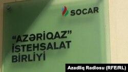 """Azerigaz"", arxiv foto"