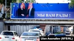 Ангела Меркелнинг Бишкекка келиши мунсобати билан ўрнатилган плакат.