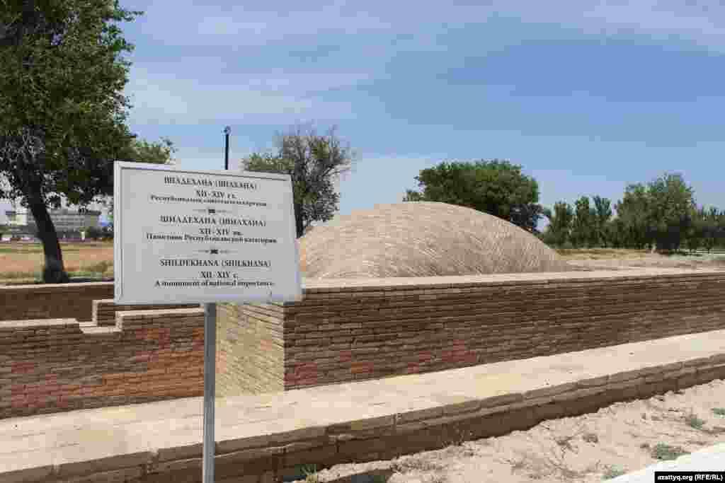 """""""Әзірет Сұлтан"""" мемлекеттік тарихи-мәдени қорық-мұражайы аумағындағы 12 және 14-ғасырлардағы шілхана."""