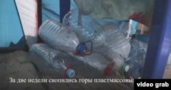 """""""Горы"""" пластиковых баллонов в представлении анонимных создателей пропагандистского ролика"""