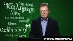 Чым замяніць у беларускай мове саветызм «мерапрыемства»